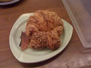 City Bakery's Pretzel Croissant