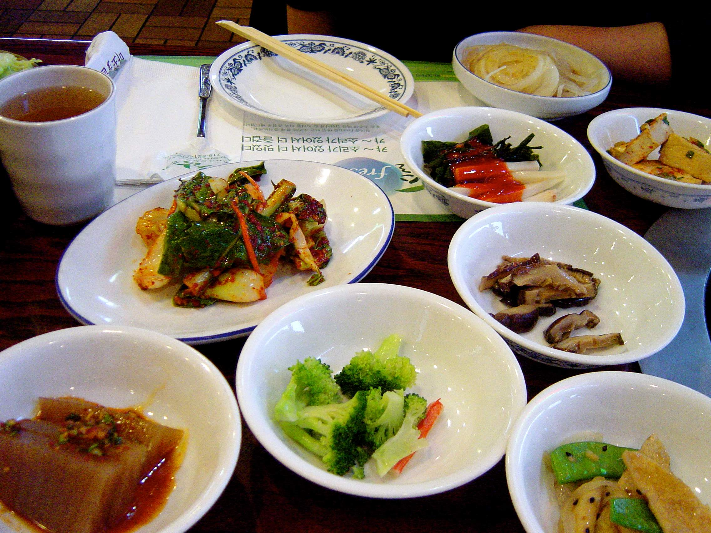 Banchan (Korean side dishes)