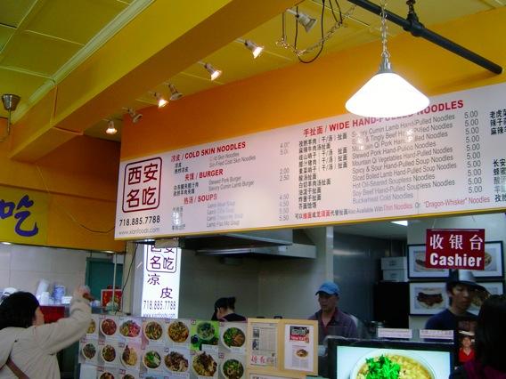 xian-famous-foods